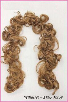 Wigs2you*WA-1002★ロープエクステ★ウィッグ*コスプレ*26*90