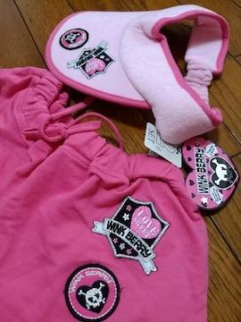 新品★ピンク系『サンバイザー&ショートパンツ�A点セット』150