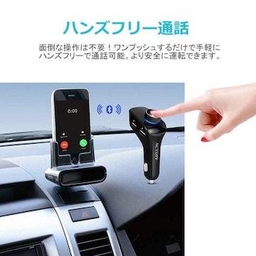 車載 ワイヤレス 高音質 3USBポート トランスミッター