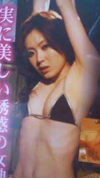 永瀬るか・未開封新品DVD〜ENNUI〜送料込み