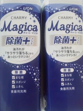 CHAMY Magica(チヤーミーマジカ) フレッシュシトラスグリーンの香り 220ml 2本