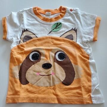 白にアライグマの半袖Tシャツ90
