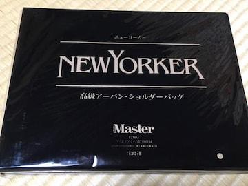 ☆非売品☆ニューヨーカー☆高級アーバン・ショルダーバッグ☆