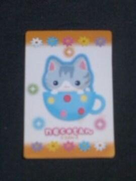 ◆SAN-X/necotan/カード