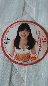 AKB48水着サプライズ2015本村碧唯カフェコースター