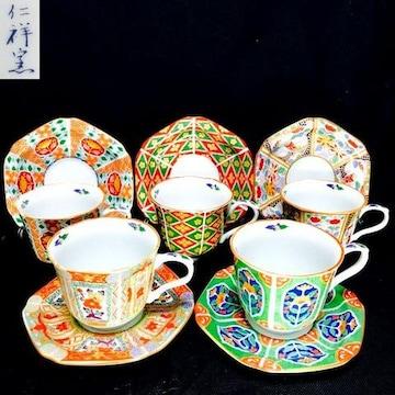 有田焼 仁祥窯 古伊万里 カップ&ソーサー5客セット