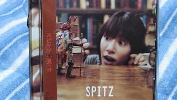 SPITZ(スピッツ) 見っけ 通常盤 帯付き
