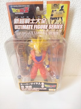 ドラゴンボールZ新超戦士大全フルアクションフィギュアスーパサイヤ人3孫悟空