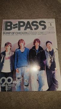BUMP OF CHICKEN バンプ 表紙 B—PASS 2006年1月号