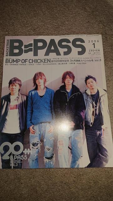 BUMP OF CHICKEN バンプ 表紙 B—PASS 2006年1月号  < タレントグッズの