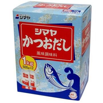 シマヤ かつおだし 顆粒 3kg(500gx6袋)
