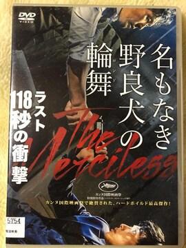 中古DVD☆韓国映画☆名もなき野良犬の輪舞ロンド☆イム・シワン