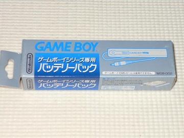 GB★バッテリーパック ゲームボーイシリーズ専用★新品未開封