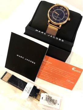 MARC JACOBS■腕時計■革ベルト■箱付き■マークジェイコブス
