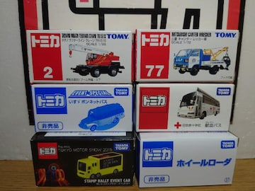 1スタ★トミカ6台働く車セット�A★赤箱/非売品/赤十字/モーターショー★