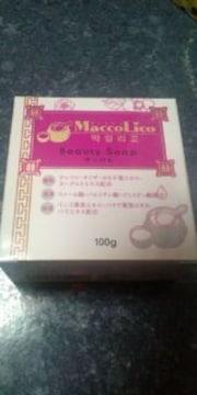 ☆マッコリコソープ☆せっけん☆化粧石けん☆MKソープ☆100g☆未使用☆