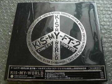 Kis-My-Ft2【2015 CONCERT…KIS-MY-WORLD】初回盤(Blu-ray)新品