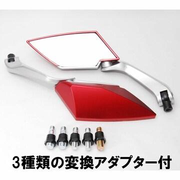 バイクカスタム用  ダイヤミラー レッド サイドミラー