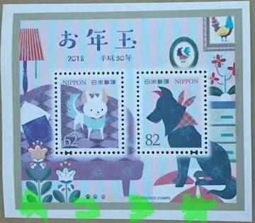 お年玉切手シート 2018年戌+2019年 招き猫 当選非売品 日本郵便