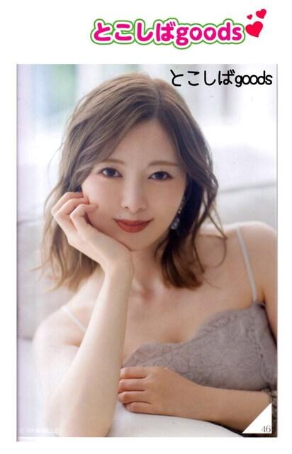 乃木坂46 白石麻衣 B-3 生写真 2020年10月 卒業 WebShop限定  < タレントグッズの
