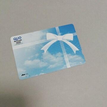 [送料63円]  クオカード QUOカード