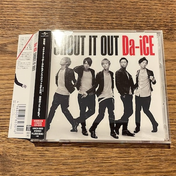 【Da-iCE】SHOUT IT OUT