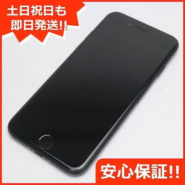 ●安心保証●美品●DoCoMo iPhone7 128GB ジェットブラック