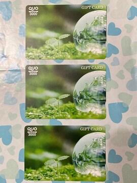 QUOカード9000円分 送料無料 即決
