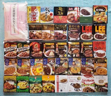 送料¥500【お米5kg&カレーいろいろセット★】