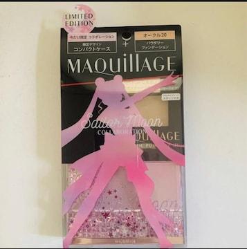 切手可 マキアージュ ドラマティック セーラームーン オークル20