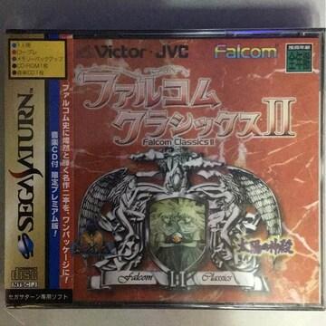 【セガサターン】 ファルコムクラシックス2 限定版