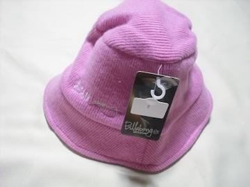 09 女 BILLABONG ビラボン ピンク ウールニット ハット Sサイズ