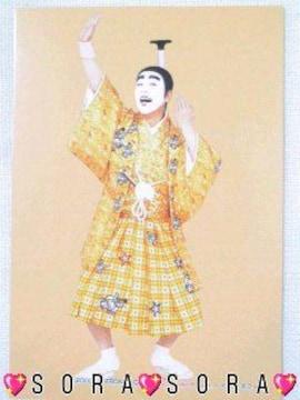 哀悼.追悼…【志村けん】沢山の笑い有難う♪プロマイド.フォト.生写真