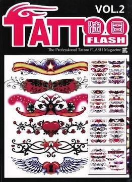 刺青参考本 TATTOO FLASH VOL.2【タトゥー】