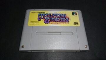 SFC メルファンドストーリーズ / スーパーファミコン