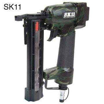 新品 【SK11】エア仕上釘打機 迷彩F35L SA-F35L-X1CA[45939]