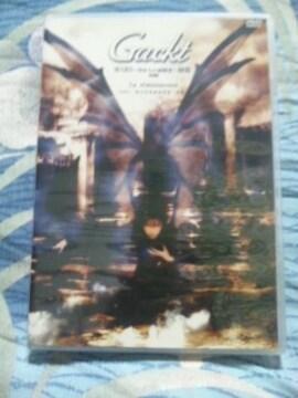《Gackt/MARS-空からの訪問者-回想・特別編》【音楽DVD】