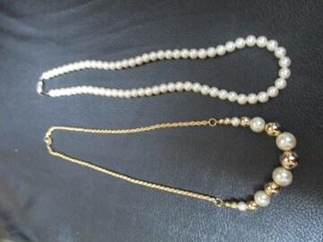 ネックレス&数珠?2セットまとめて