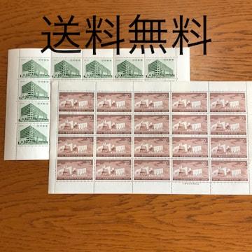 127送料無料記念切手600円分(10円.20円切手)