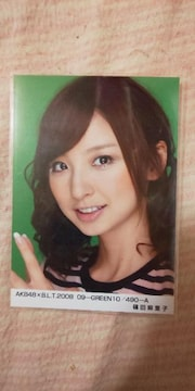 AKB48×B.L.T.2008 09-GREEN10/490-A 篠田麻里子 写真1枚
