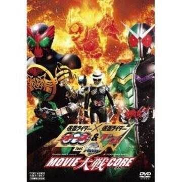 ■DVD『仮面ライダー×仮面ライダー オーズ&W MOVIE大戦コア』