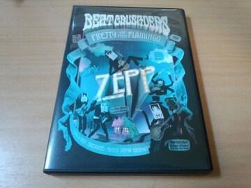 BEAT CRUSADERS DVD「Oh my ZEPP / PRETTY IN PINK FLAMINGO」●