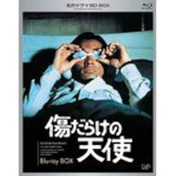 ■ブルーレイ『傷だらけの天使 Blu-ray-BOX』ショーケン 水谷豊