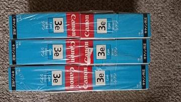 KF キャノン インクカートリッジ  シアン BCI 3e C 6個