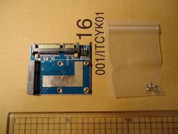 """ジャンク Mini PCI-e MSATA To 2.5"""" SATA変換アダプター"""