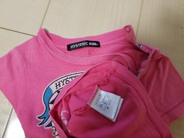 ヒスミニ、Tシャツ、80 < ブランドの