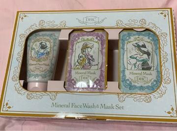 DHC☆ミネラルウォッシュ&マスクセット♪ディズニープリンセス
