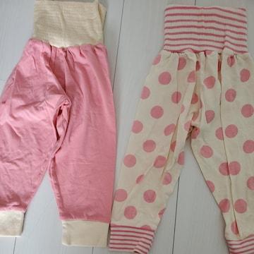 新品キッズパジャマ 下のみ 女の子用