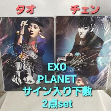 EXO★FROM EXO PLAMET★チェン&タオ★サイン入り下敷き2点★