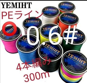 YEMIHT 4BRAID PEライン300mピンクカラー0.6#12LB